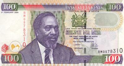 Kenyan 100 shilling note