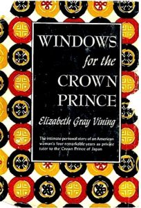 Vining-Windows-Crown-Prince-Cover
